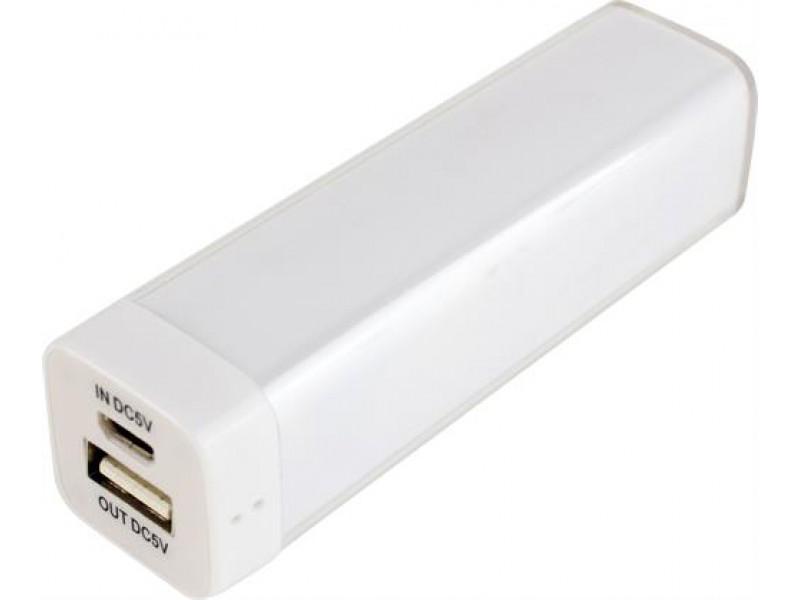 EPZI Power bank, varavirtalähde mobiililaitteiden lataamiseen, 2200 mAh Samsung-akku, USB 5 V 1 A, valkoinen